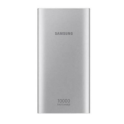 Samsung 10.000 mAh Powerbank Gümüş