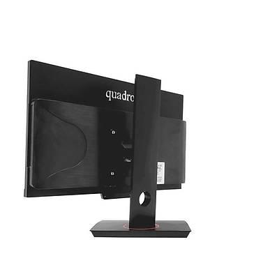 "QUADRO SHIFT-H8124-49824 SHIFT-H8124-49824 23.8"" Ci5 4690T 2.5GHz 8GB 240GB SSD OB FDOS AIO PIVOT"