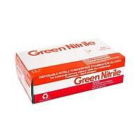 Green Nitrile Nitril Muayene Eldiveni Mavi