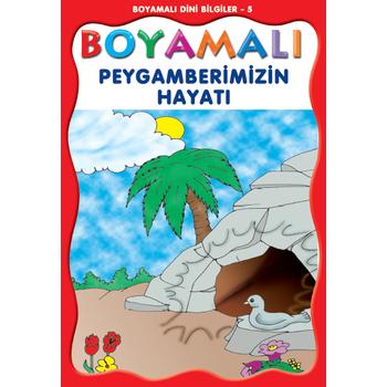 Boyamalý Peygamberimizin Hayatý - Asým Uysal