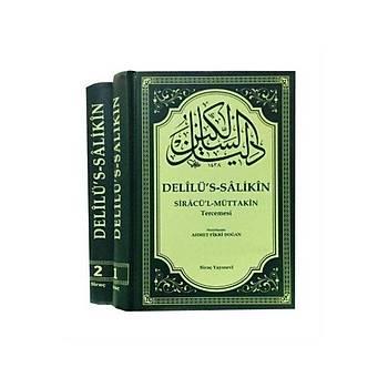 Delilüs Salikin Siracül Müttakin Tercümesi (2 Cilt) - Ahmet Fikri Doðan