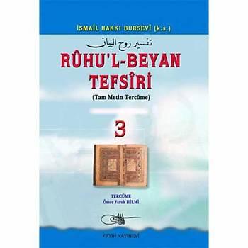 Ruhul Beyan Tefsiri Tercümesi 3 - Ömer Faruk Hilmi