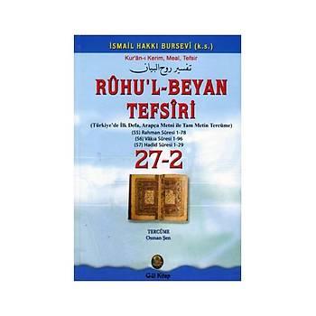 Ruhul Beyan Tefsiri Tercümesi 27-2 - Osman Þen