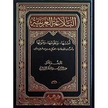 El Belagatül Arabiyye Üsüsuha ve Ulumuha ve Fünunuha - 2 Cilt (Darül Kalem)