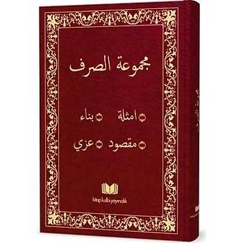 Sarf (Arapça - Yeni Dizgi Bilgisayar Yazýlý)