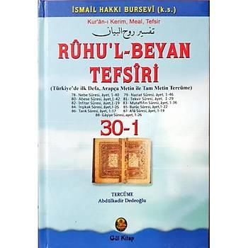 Ruhul Beyan Tefsiri Tercümesi 30-1 - Abdülkadir Dedeoðlu