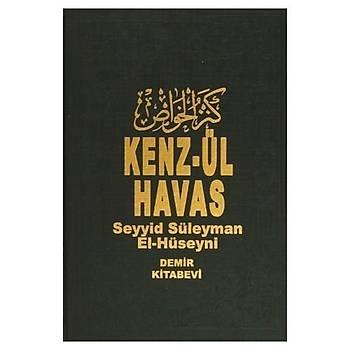 Kenzül Havas (Gizli Ýlimler Hazinesi) 2 Cilt Þamua Kaðýt - Seyyid Süleyman El Hüseyni
