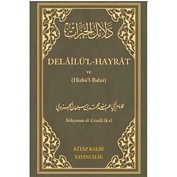 Delailül Hayrat ve Hizbul Bahr - Süleyman El Cezuli