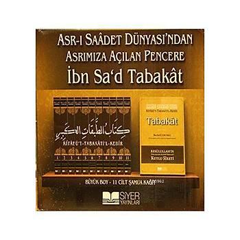 Kitabü't Tabakati'l Kebir (11 Cilt Takým) - Ýbn Sad Tabakat