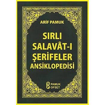 Sýrlý Salavatý Þerifeler Ansiklopedisi - Arif Pamuk