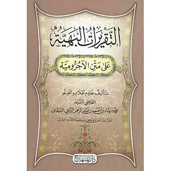 Et Takriratül Behiyye (Darul Minhac)