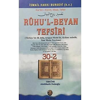 Ruhul Beyan Tefsiri Tercümesi 30-2 - Abdülkadir Dedeoðlu