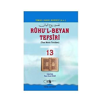 Ruhul Beyan Tefsiri Tercümesi 13 - Ömer Faruk Hilmi