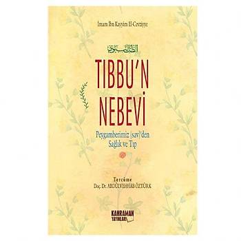 Týbbun Nebevi (Þamua Kaðýt) - Ýbn Kayyým El Cevziyye