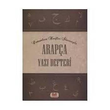 Arapça Yazý Defteri - Rahmi Tura