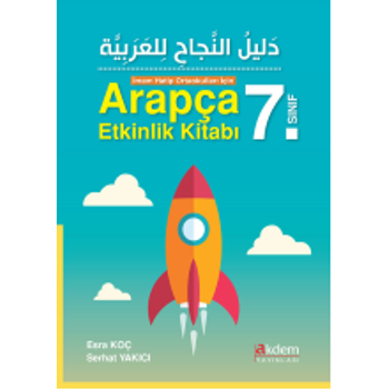 Arapça Etkinlik Kitabý 7. Sýnýf - Esra Koç & Serhat Yakýcý