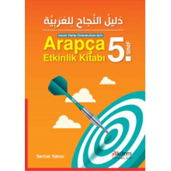 Arapça Etkinlik Kitabý 5. Sýnýf - Serhat Yakýcý