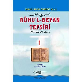 Ruhul Beyan Tefsiri Tercümesi 1 - Ömer Faruk Hilmi