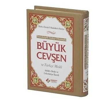 Büyük Cevþen ve Türkçe Meali (Ashabý Bedir ve Celcelutiye Ýlaveli)