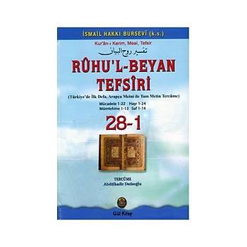 Ruhul Beyan Tefsiri Tercümesi 28-1 - Abdülkadir Dedeoðlu