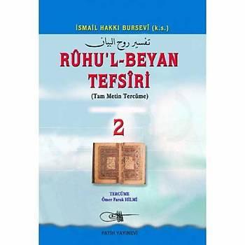 Ruhul Beyan Tefsiri Tercümesi 2 - Ömer Faruk Hilmi
