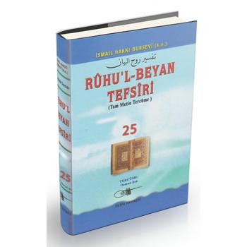 Ruhul Beyan Tefsiri Tercümesi 25 - Osman Þen