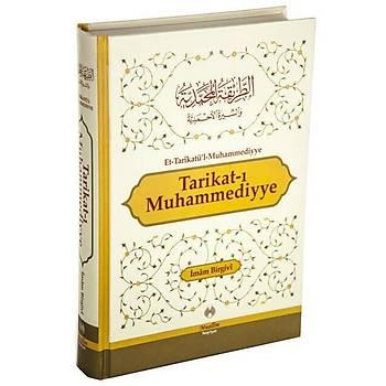 Tarikatý Muhammediyye - Ýmam Birgivi