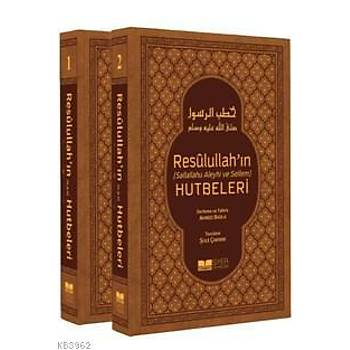 Resulullahýn (s.a.v.) Hutbeleri (2 Cilt - Termo Deri) - Muhammed Emin Yýldýrým