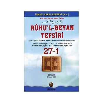 Ruhul Beyan Tefsiri Tercümesi 27-1 - Osman Þen