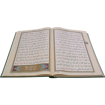 Büyük Cami Boy Kuraný Kerim (Hayrat Neþriyat)