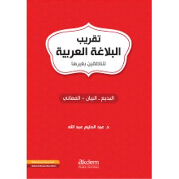Takribul Belaðatil Arabiyye (Arapça Kolay Belagat) - Abdulhalim Abdullah