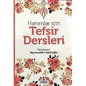 Hanýmlar Ýçin Tefsir Dersleri - Necmeddin Salihoðlu