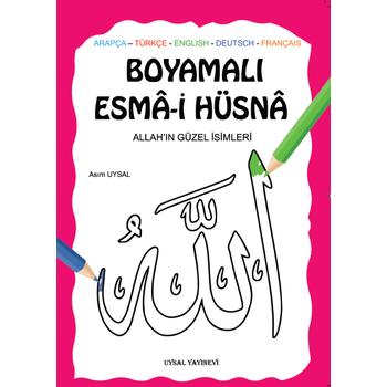 Boyamalý Esmai Hüsna (Allah'ýn Güzel Ýsimleri) - Asým Uysal