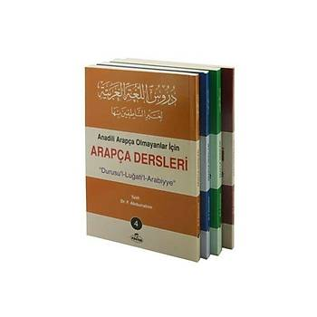 Arapça Dersleri - Durusul Lugatil Arabiyye (4 Cilt) - Dr. F. Abdurrahim
