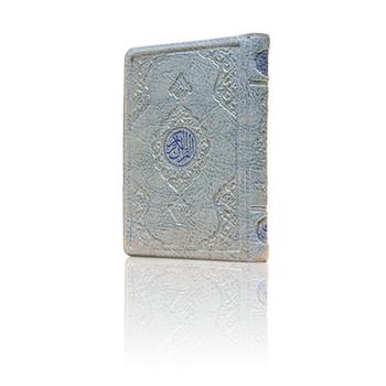 Çanta Boy Kýlýflý Mavi Renk Kuraný Kerim (Hayrat Neþriyat)