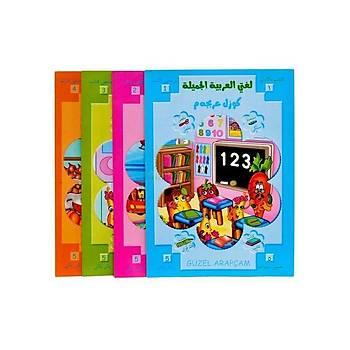 Güzel Arapçam Seti 1. Seviye (4 Kitap) - A. Yýldýz Çavuþoðlu