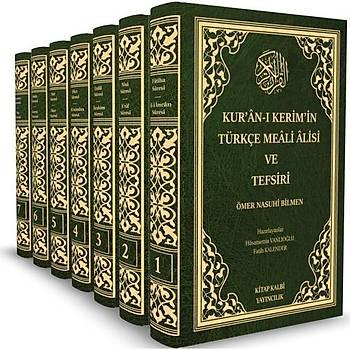 Kuraný Kerim Tefsiri (7 Cilt) - Ömer Nasuhi Bilmen