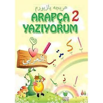 Arapça Yazýyorum Seti (4 Kitap) - A. Yýldýz Çavuþoðlu