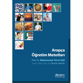 Arapça Öðretim Metotlarý - Muhammed Ali El Huli & Cihaner Akçay