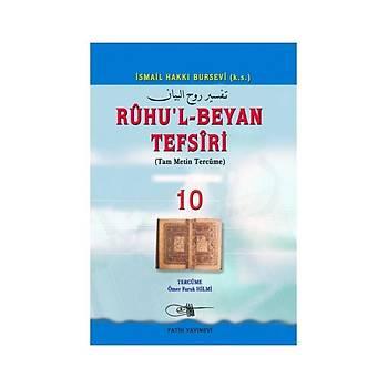Ruhul Beyan Tefsiri Tercümesi 10 - Ömer Faruk Hilmi