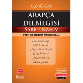 Arapça Dilbilgisi Sarf Nahiv - Mehmet Maksutoðlu