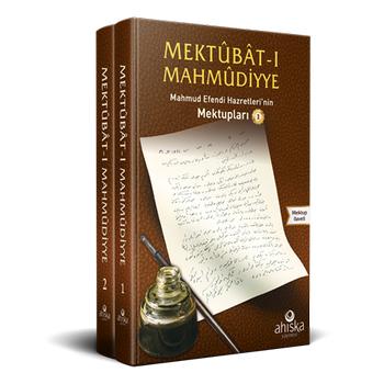 Mektubatý Mahmudiyye (2 Cilt) - Mahmud Ustaosmanoðlu