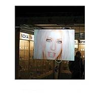 Ters Projeksiyon Filmi XR 270*152cm