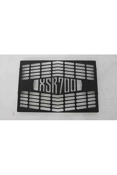 Yamaha XSR 700 Radyatör Koruma Siyah