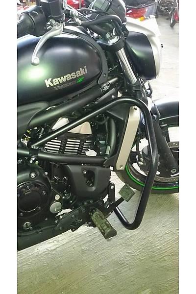 Kawasaki Vulcan S Koruma Demiri