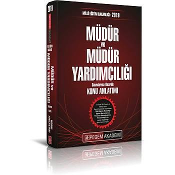 2019 MEB Müdür ve Müdür Yardýmcýlýðý (EKYS) Sýnavlarýna Hazýrlýk Kitabý Konu Anlatýmlý Pegem Yayýnlarý
