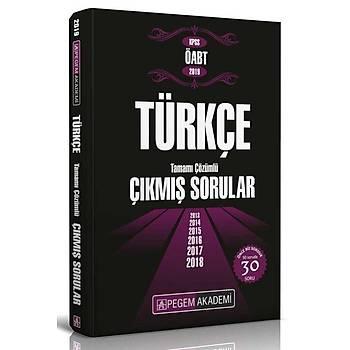Pegem 2019 ÖABT Türkçe Çýkmýþ Sorular Çözümlü Pegem Akademi Yayýnlarý