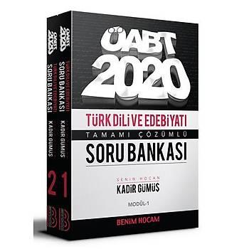 Benim Hocam Yayýnlarý 2020 KPSS ÖABT Türk Dili ve Edebiyatý Öðretmenliði Modüler Soru Bankasý