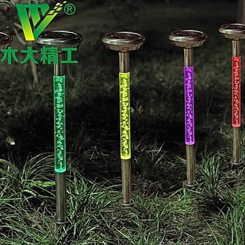 Solar Bahçe Lambasý RGB
