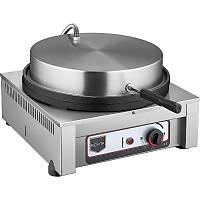 Remta Kapaklı Krep Pişirici Elektrikli 40 cm Çap